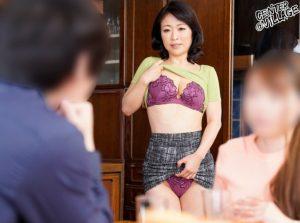 【彼女の母動画】彼女の母親がエロ下着と中出しで彼氏を誘惑しはじめた 青山涼香